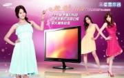 少女时代 三星显示器广告宽屏壁纸 壁纸6 少女时代 三星显示器 广告壁纸