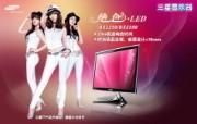 少女时代 三星显示器广告宽屏壁纸 壁纸9 少女时代 三星显示器 广告壁纸