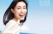 shiseido 资生堂 壁纸19 shiseido资生堂 广告壁纸