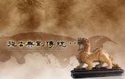台北故宫博物院历年展 广告壁纸