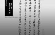 台北故宫博物院历年展出主题壁纸 壁纸2 台北故宫博物院历年展 广告壁纸