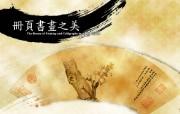 台北故宫博物院历年展出主题壁纸 壁纸3 台北故宫博物院历年展 广告壁纸
