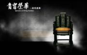 台北故宫博物院历年展出主题壁纸 壁纸4 台北故宫博物院历年展 广告壁纸
