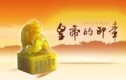 台北故宫博物院历年展出主题壁纸 壁纸5 台北故宫博物院历年展 广告壁纸