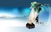 台北故宫博物院历年展出主题壁纸 壁纸6 台北故宫博物院历年展 广告壁纸