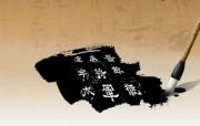 台北故宫博物院历年展出主题壁纸 壁纸7 台北故宫博物院历年展 广告壁纸