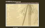 台北故宫博物院历年展出主题壁纸 壁纸10 台北故宫博物院历年展 广告壁纸
