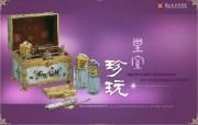 台北故宫博物院历年展出主题壁纸 壁纸11 台北故宫博物院历年展 广告壁纸