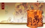 台北故宫博物院历年展出主题壁纸 壁纸13 台北故宫博物院历年展 广告壁纸