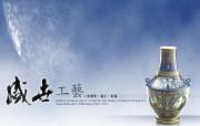 台北故宫博物院历年展出主题壁纸 壁纸20 台北故宫博物院历年展 广告壁纸