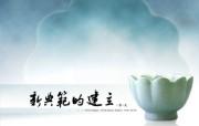 台北故宫博物院历年展出主题壁纸 壁纸26 台北故宫博物院历年展 广告壁纸
