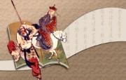台北故宫博物院历年展出主题壁纸 壁纸28 台北故宫博物院历年展 广告壁纸