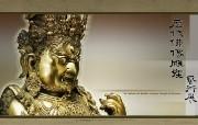 中国文化之美 台北故宫博物院历年展出主题壁纸 历代佛教雕塑艺术展 中国文化之美台北故宫博物院历年展出主题壁纸 广告壁纸