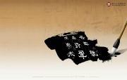 中国文化之美 台北故宫博物院历年展出主题壁纸 笔有千秋业 书法的发展 中国文化之美台北故宫博物院历年展出主题壁纸 广告壁纸