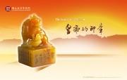 中国文化之美 台北故宫博物院历年展出主题壁纸 皇帝的印章 中国文化之美台北故宫博物院历年展出主题壁纸 广告壁纸
