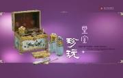 中国文化之美 台北故宫博物院历年展出主题壁纸 皇室珍玩 中国文化之美台北故宫博物院历年展出主题壁纸 广告壁纸