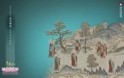 中国文化之美 台北故宫博物院历年展出主题壁纸 千华台上 法水东流 中国文化之美台北故宫博物院历年展出主题壁纸 广告壁纸
