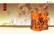 中国文化之美 台北故宫博物院历年展出主题壁纸 明清雕刻 中国文化之美台北故宫博物院历年展出主题壁纸 广告壁纸