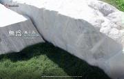 中国文化之美 台北故宫博物院历年展出主题壁纸 无为无不为 中国文化之美台北故宫博物院历年展出主题壁纸 广告壁纸
