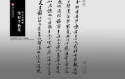 中国文化之美 台北故宫博物院历年展出主题壁纸 笔有千秋业 中国文化之美台北故宫博物院历年展出主题壁纸 广告壁纸