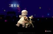 中国文化之美 台北故宫博物院历年展出主题壁纸 故宫周末夜 中国文化之美台北故宫博物院历年展出主题壁纸 广告壁纸
