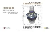 中国文化之美台北故宫博物院历年展出主题壁纸 广告壁纸