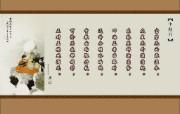 中秋节壁纸 广告壁纸