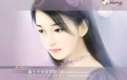手绘美女壁纸 爱情小说美女插画 爱情小说手绘美女壁纸第十五辑 绘画壁纸