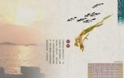 江南古韵美食壁纸 绘画壁纸