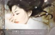 妾身难为 爱情小说唯美插图 浪漫爱情小说美女壁纸第十四辑 绘画壁纸