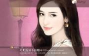 浪漫美女手绘壁纸 浪漫爱情小说美女壁纸第十四辑 绘画壁纸