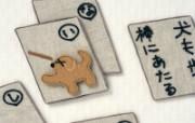 日本风情工布艺贴画图片 日本风情手工布艺画秋冬篇 绘画壁纸