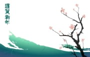 墨染-新年 1 17 墨染-新年 绘画壁纸