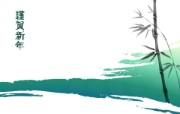 墨染-新年 1 15 墨染-新年 绘画壁纸