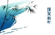 墨染-新年 1 8 墨染-新年 绘画壁纸