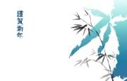 墨染-新年 1 4 墨染-新年 绘画壁纸