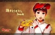 寿志郎 CG美女绘画壁纸 壁纸11 寿志郎 CG美女绘画 绘画壁纸