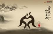 水墨中国风 2010广州亚运会宽屏壁纸 壁纸2 水墨中国风2010 绘画壁纸