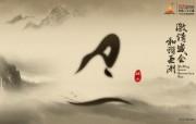 水墨中国风 2010广州亚运会宽屏壁纸 壁纸4 水墨中国风2010 绘画壁纸