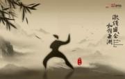 水墨中国风 2010广州亚运会宽屏壁纸 壁纸5 水墨中国风2010 绘画壁纸