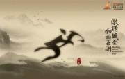 水墨中国风 2010广州亚运会宽屏壁纸 壁纸6 水墨中国风2010 绘画壁纸