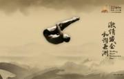 水墨中国风 2010广州亚运会宽屏壁纸 壁纸7 水墨中国风2010 绘画壁纸