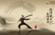 水墨中国风 2010广州亚运会宽屏壁纸 壁纸8 水墨中国风2010 绘画壁纸
