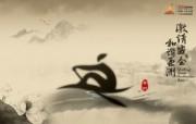 水墨中国风 2010广州亚运会宽屏壁纸 壁纸9 水墨中国风2010 绘画壁纸