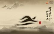 水墨中国风 2010广州亚运会宽屏壁纸 壁纸10 水墨中国风2010 绘画壁纸