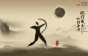 水墨中国风 2010广州亚运会宽屏壁纸 壁纸11 水墨中国风2010 绘画壁纸