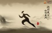 水墨中国风 2010广州亚运会宽屏壁纸 壁纸13 水墨中国风2010 绘画壁纸