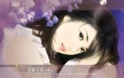 唯美手绘美女九言情小说美女封面 绘画壁纸