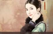 清代美女 清朝美女手绘壁纸 言情小说封面手绘古代美女壁纸 绘画壁纸