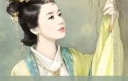 柔美古装美女手绘壁纸 言情小说封面手绘古代美女壁纸 绘画壁纸